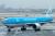 KLM gaat vliegen met nieuwe biofuel vanaf luchthaven Oslo
