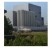 FrieslandCampina geeft 'groen' schuldbewijs van 300 miljoen euro uit