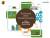 UPS verwacht verdubbeling van belang van circulaire economie voor bedrijfsleven