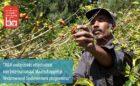 B&A onderzoekt effectiviteit van innovatieprogramma IMVO