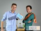 Social Entrepeneurs van Seepje in 'Forbes under-30' lijst