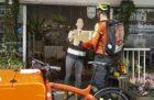 Start-up Bringly gaat marktplaats aankopen dezelfde dag duurzaam thuis bezorgen