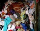 Beleidsprogramma Circulair Textiel openbaar gemaakt