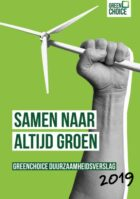 Greenchoice rapporteert impact op de Sustainable Development Goals in duurzaamheidsverslag 2019