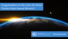 Interface ontvangt Global Climate Action Award 2020 van de Verenigde Naties