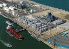 Neste neemt Bunge's raffinage installatie in Rotterdam over voor de productie van hernieuwbare producten