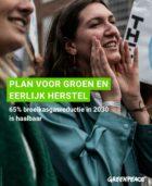 Greenpeace presenteert plan voor groene en eerlijke toekomst na coronacrisis