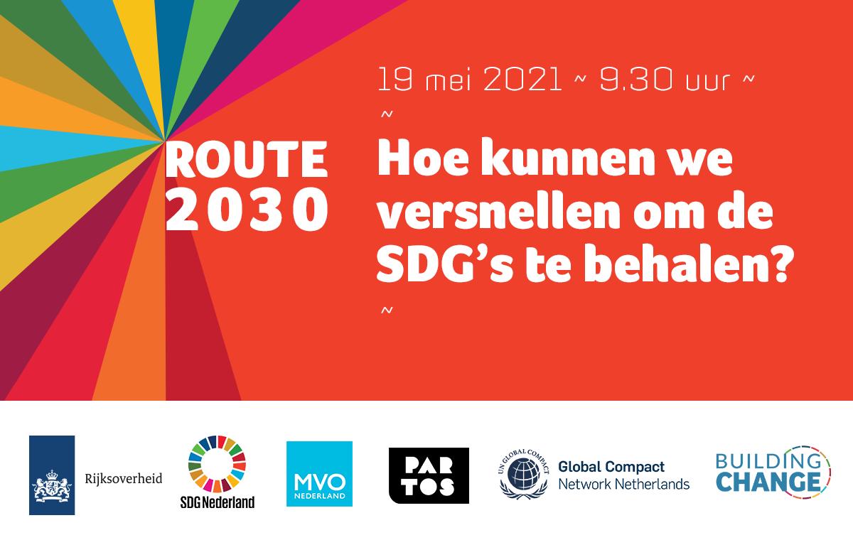 Event 'Route 2030: Hoe kunnen we versnellen om de SDG's te behalen?'