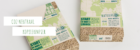 Primeur: CO2 neutraal, boomvrij kopieer – en printpapier van plantresten